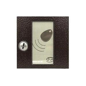 4FN 231 23.2/C - BES KARAT čtečka RFID se Z, bez OPJ, stříbrná
