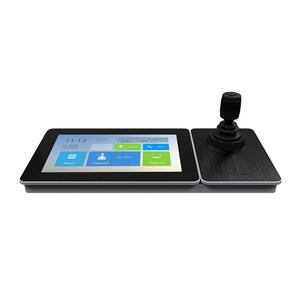 """DS-1600KI(B) - klávesnice pro PTZ a DVR/NVR, WiFi/LAN, HDMI, 10""""LCD"""
