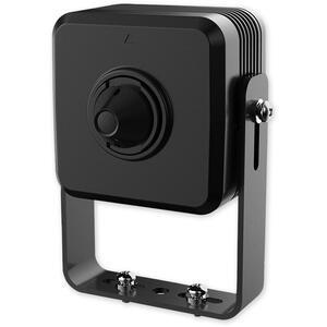 IPC-HUM4231-S2 - 2,8 mm - 2Mpix Starlight, pinhole 2,8mm, WDR, IVS, miniaturní