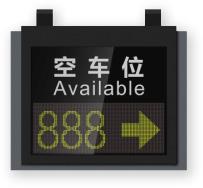 IPMPGI-210AA - parkovací ukazatel, 1 směr, vnitřní - 2