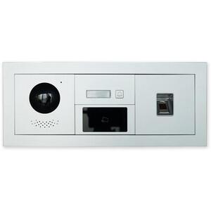 VTO4202F-P-S2 - IP dveřní modul s kamerou - 3