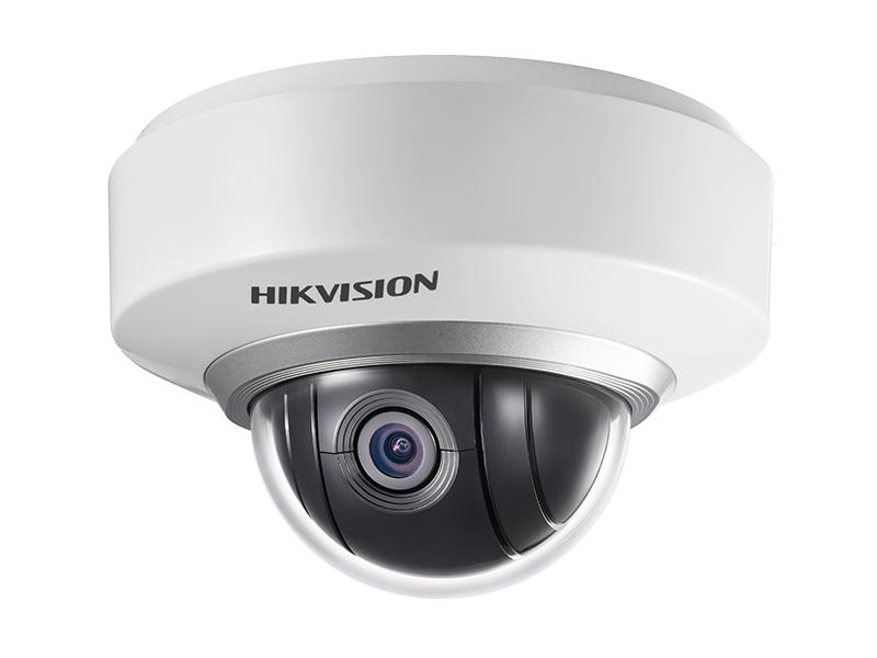 DS-2DE2103-DE3/W, vnitřní mini PTZ dome IP WiFi kamera 1Mpx, f3.6-11mm, 3x zoom, Hikvision