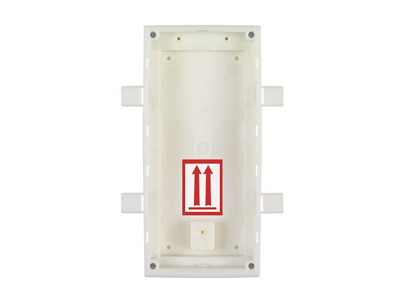 9155015, 2N Helios IP Verso - zápustná krabice pro instalaci do zdi, 2 moduly