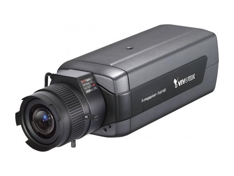 IP-8172, vnitřní IP box kamera Vivotek