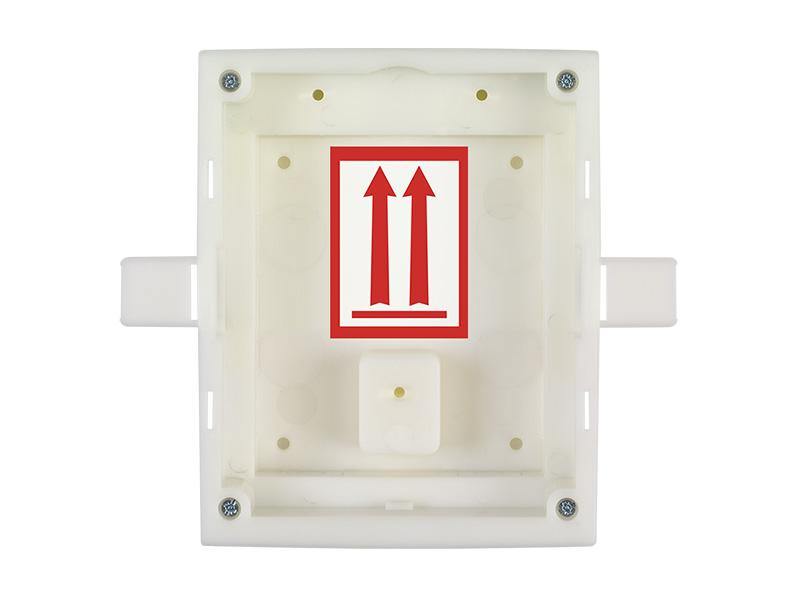 9155014, 2N Helios IP Verso - zápustná krabice pro instalaci do zdi, 1 modul